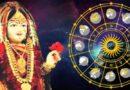 21 વર્ષ બાદ કુમારયોગમાં થશે શરદપૂર્ણિમા આ 7 રાશીઓના જીવનમાં કરી દેશે સુખ સંપત્તિનો વરસાદ